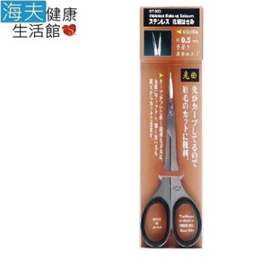 【海夫】日本GB 綠鐘 GT 不銹鋼 安全彎式美顏修容剪(GT-303