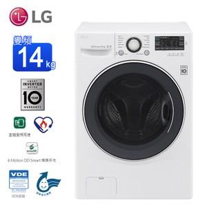 LG樂金14公斤DD直驅變頻滾筒洗衣機F2514NTGW~含拆箱定位
