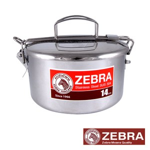 【Zebra 斑馬】#304不鏽鋼兩用雙層便當盒-14公分