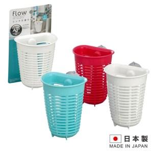 Flow 廚房流理臺清潔刷瀝水置物籃IN-0656