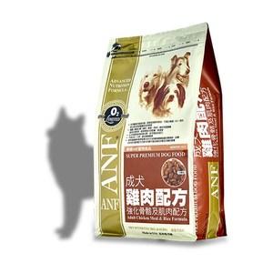 ANF 美國愛恩富 成犬雞肉配方 小顆粒 狗飼料 7.5kg X 1包
