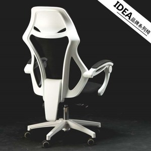 【IDEA】凱爾一體成型人體工學電腦椅/辦公椅(加寬包覆款)白框