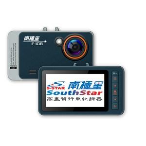 南極星F-108 1080P 行車紀錄器