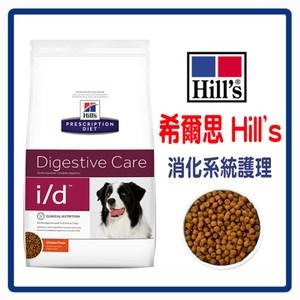 Hill's 希爾思 犬用i/d 消化系統護理17.6LB (B061C03)