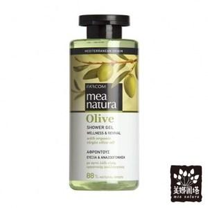 美娜圖塔有機橄欖 清爽沐浴乳(露)