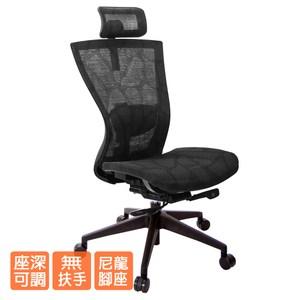 GXG 高背全網 電腦椅 (無扶手) TW-81Z5 EANH#訂購備註顏色