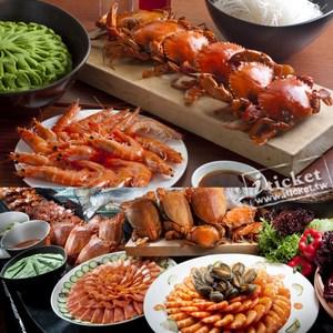 (全省)漢來海港餐廳 平日自助晚餐券[一套十張]