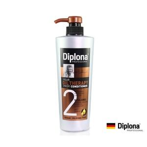 德國Diplona沙龍級摩洛哥堅果油潤髮乳600ml