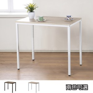 《C&B》古木調北歐風萬用方桌(兩色可選)北歐白橡木