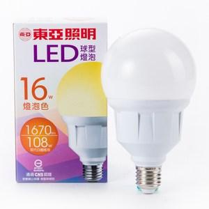 東亞 G95型 16W LED燈泡 黃光