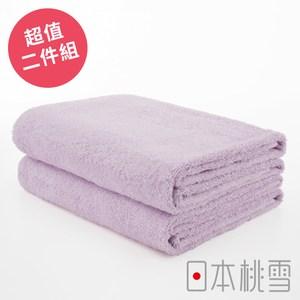 日本桃雪【飯店浴巾】超值兩件組 薰衣草紫