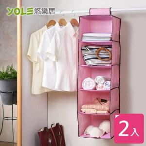 【YOLE悠樂居】棉麻五格衣櫃收納掛袋-粉(2入)