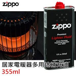 Zippo原廠煤油 居家電暖器多用途補充油 355ml 一罐組