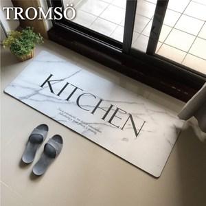 TROMSO廚房防油皮革地墊-K307白雅大理石
