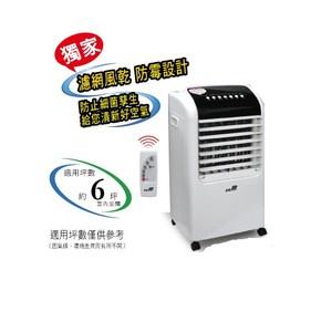 NORTHERN北方 移動式冷卻器AC-6508(AC6508)