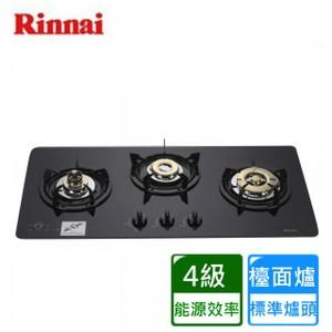 【林內】RB-3GMB 檯面式美食家三口爐(黑色玻璃)-桶裝瓦斯