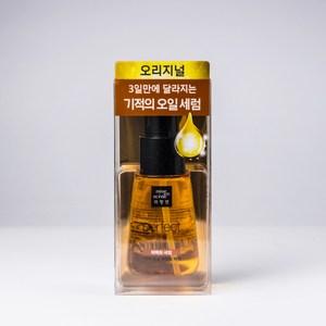 韓國 Mise en scene玫瑰精華護髮油(染燙受損髮)70ml