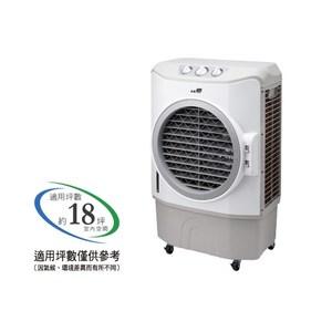 NORTHERN北方 移動式冷卻器 NR988