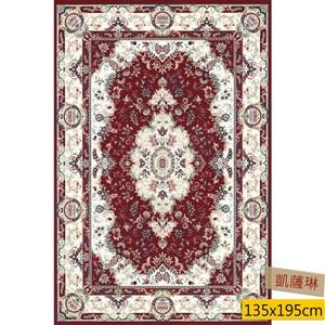 皇宮絲毯135x195cm 凱薩琳
