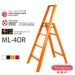 【長谷川Hasegawa設計好梯】Lucnao設計傢俱梯四階橘色(107cm)