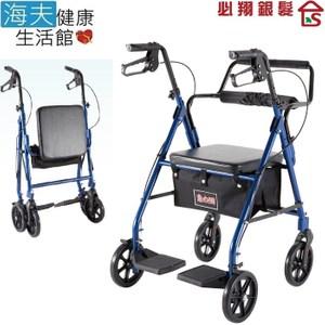 【海夫】必翔 助行車 兩用型/自助介護/可折疊(YK-7080)