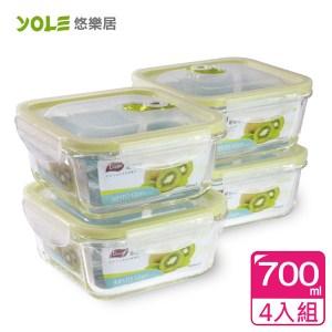 【YOLE悠樂居】氣壓真空耐熱玻璃四扣保鮮盒-方形700mL(4入)