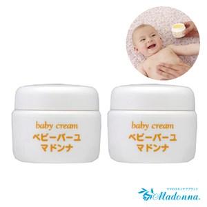 日本製Madonna 寶寶馬油天然護膚霜 2罐組
