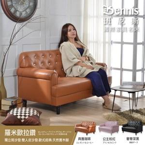 【班尼斯】日本熱賣‧Romeo羅米歐拉鑽 獨立筒沙發/典雅咖啡