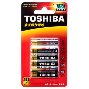 TOSHIBA 東芝 鹼性4號10入卡 AAA 1.5V 型號LR03