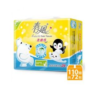 春風 柔膚感抽取式衛生紙-極地冰紛110抽(24包x3串/箱)