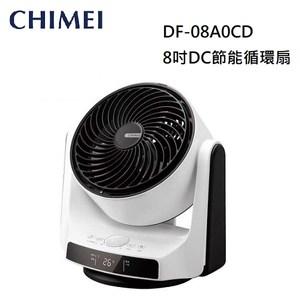 CHIMEI 奇美 8吋DC節能循環扇 DF-08A0CD
