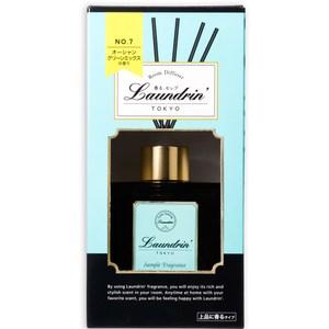 日本Laundrin'朗德林 香水系列擴香-NO.7 80ml-3入