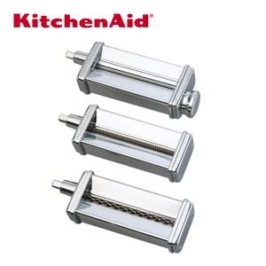【KitchenAid】義大利麵製麵組