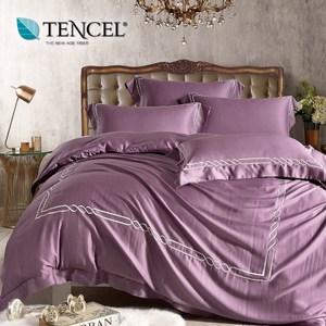 60支刺繡素色萊賽爾天絲兩用被床包組 古典款(加大雙人/江戶紫紫)