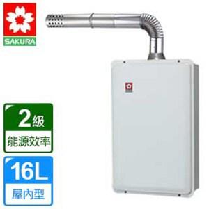 【櫻花】SH-1691強制排氣屋內大廈型浴SPA數位恆溫熱水器16L(天然瓦斯)