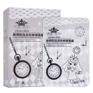 Laura-Mier勞拉蜜兒 膠原胜月太高效修護面膜(10片/盒)