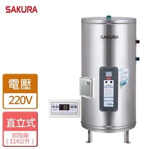 【櫻花】30加侖儲熱式電熱水器  EH3000ATS6