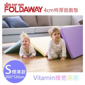 【FOLDAWAY】4cm特厚遊戲墊(標準款)-Vitamin維他泡泡