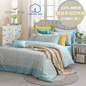 GOLDEN-TIME-西利西亞童謠200織精梳棉薄被套床包組(雙人)