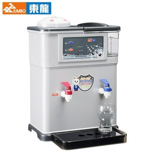 【JUMBO 東龍】低水位自動補水溫熱開飲機TE-191B