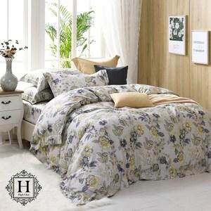 HOYA H Series艾薇塔-雙人四件式550織匹馬棉被套床包組