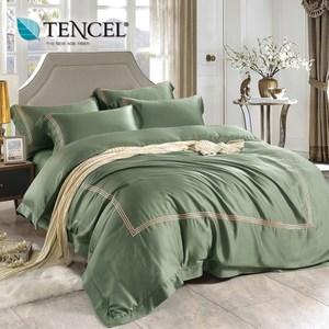 60支刺繡素色萊賽爾天絲兩用被床包組 時尚款森原綠(雙人)