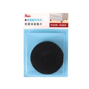 防震消音墊片-圓85mm 2入