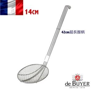 法國【de Buyer】畢耶鍋具『不鏽鋼配件系列』油炸水煮撈網14cm