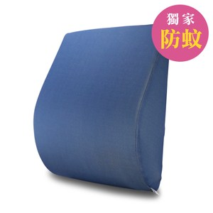 【Prodigy波特鉅】涼感防蚊-舒腰枕(透氣舒適辦公室家庭家庭必備)涼感防蚊(深藍)