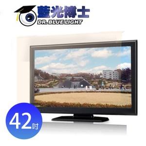 [特價]【藍光博士】42吋抗藍光液晶螢幕護目鏡 JN-42PLB