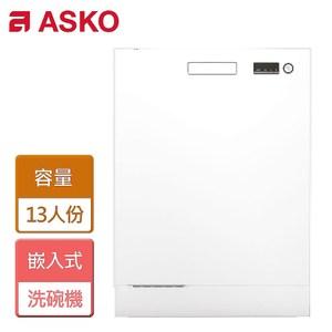 【ASKO 賽寧】嵌入式洗碗機-白色-無安裝服務-DBI233IB.W