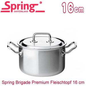 【瑞士Spring】尊爵系列雙耳多層複合金湯鍋1554-16(16CM