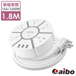 【aibo】360°15A電源延長線(1切5座+USB*3)-1.8M