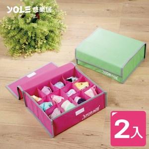 【YOLE悠樂居】12格衣襪收納防塵箱(2入)